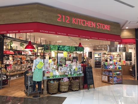 アミュプラザ鹿児島でキッチン雑貨に囲まれて働きませんか?